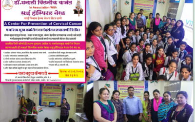 15 Free cervical and breast check-up camp on 01.01.2019